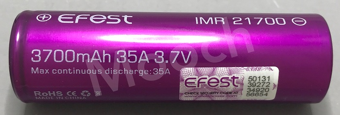 Efest Purple 35A 3700mAh 21700 Battery