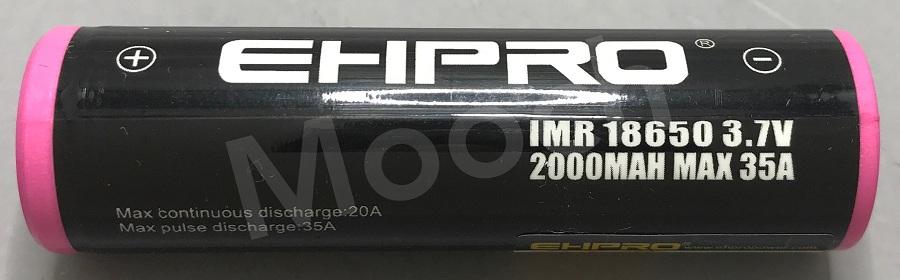 EHPRO Pink-Black 2000mAh 35A 18650 Battery