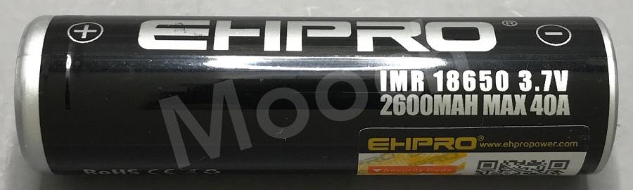 EHPRO Silver-Black 2600mAh 40A 18650 Battery